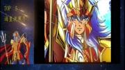 逆襲!圣斗士星矢與雅典娜互生情愫,終成眷屬!