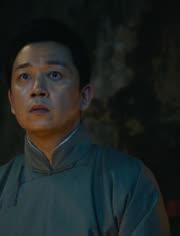 《怒晴湘西》鷓鴣哨獨闖黑水城,卻被打成殘廢,死后讓女兒找到雮塵珠