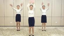 《抓钱舞》舞蹈教学
