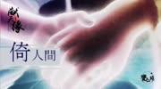 国漫彩立方平台登录经典回顾 《哪吒之魔童降世》能否超过《大圣归来》