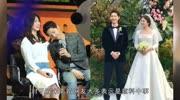 宋慧喬被問:會不會二婚?她7字回應,暴露與宋仲基現在的關系