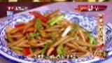 王老推薦的三美食之燕麥——《養生堂》_1157035575623971757_0