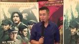 寧國市總共工會組織觀看《古田軍號》