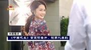 """中國機長:李現制服誘惑,30多聲""""四川8633""""網友:好揪心"""