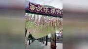 方特來南寧啦!方特東盟神畫,除了機械娛樂項目外,最有特色是里面有東南亞每個國家的建筑,有東南亞演出和3D巨幕