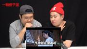 韓國人聽《陳情令》主題曲《無羈》,看到男主後,表情亮了!
