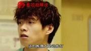 王大陸 魏大勛 彭昱暢等出席 電影《偉大的愿望》發布會