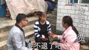 农村24岁小伙相亲成功后,婆婆第一次送女孩礼物,女孩却拒绝了