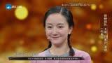 于和偉高度點評細膩情感戲《歸來》 被王陽李倩任素汐演技深深打動!