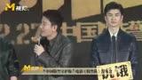 賈乃亮出席《特警隊》發布會,現場吐槽導演拍戲隨意?