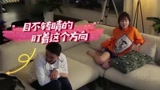 【下一站是幸福】舅舅的獨家大花絮~~4~~百變舅舅(王耀慶)