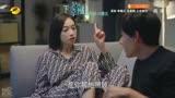 宋茜宋威龍主演《下一站是幸福》第30-31集預告