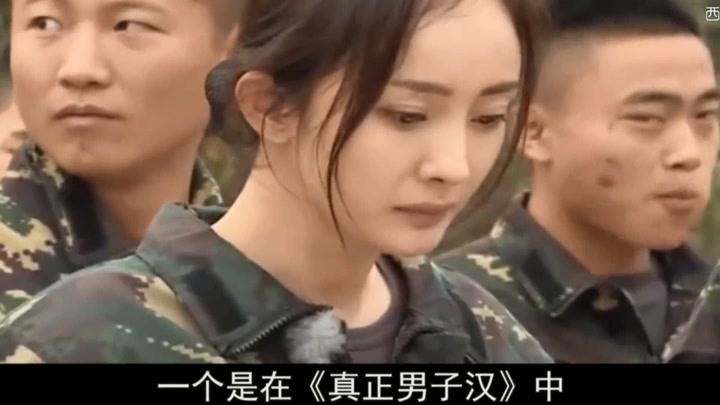 娱乐圈真正的学霸,杨幂和李健1自愧不如,偏偏被一段情拖累