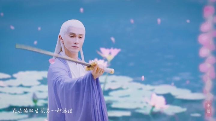 【高偉光】東華帝君-魑魅魍魎
