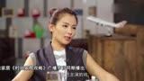 星月私房話:劉濤秦海璐是閨蜜,共同創辦公司,好到無話不談