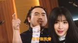 《大贏家》之主題曲MV:柳巖上演性感搶劫,人質們看完都瘋了