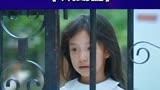 林緒之把小歐送到了兒童福利院#不完美的她