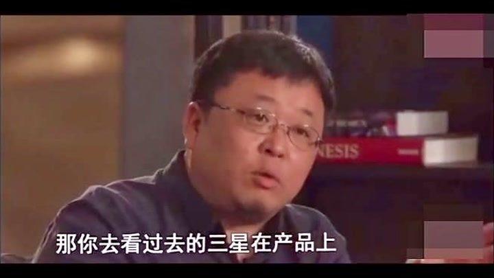 羅永浩:華為的成功不是靠創新實現的