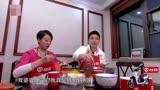【臺鈴電動車 X 《親愛的 來吃飯》】一起走進杭州老百姓的生活