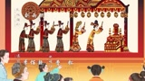 【王凱】【清平樂】片尾曲《愿歌行》MV【1080】高清完整版,濃郁的古風色彩,獨樹一帆,你可曾看過?