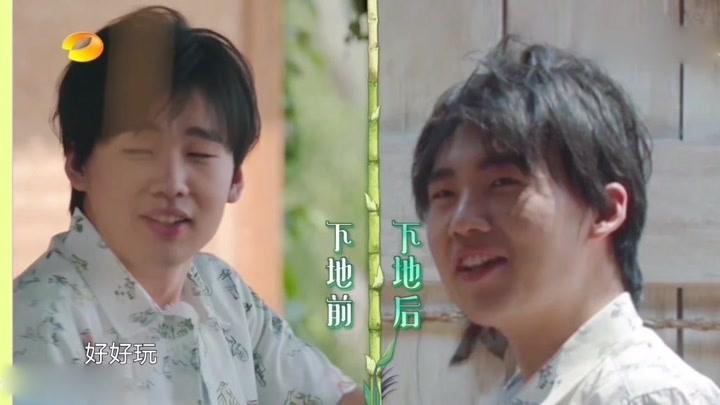 【向往的生活】郭麒麟和彭彭優美發型