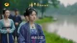 【電視劇檔期資訊】電視劇#清平樂#趙徽柔...