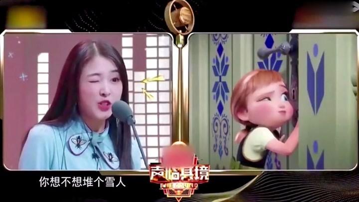 《創3》孫珍妮周深張含韻共唱《冰雪奇緣》安娜妹妹神曲,甜度爆表!_超清