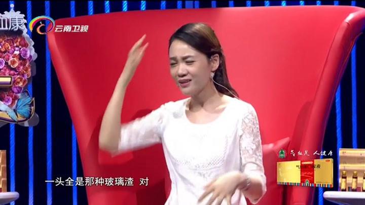 中國情歌匯:周群講述自己曾經下鄉演出,乘坐的車撞上了山崖