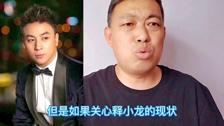 釋小龍這么多年不拍戲,為何還有花不完的錢?網友:你看他爸是誰