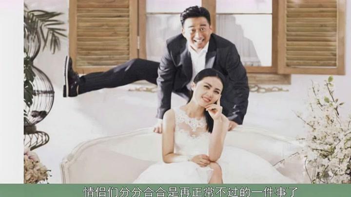 從校園戀愛到步入婚姻,黃磊孫莉幸福,陸毅鮑蕾、夏雨袁泉也不差