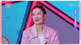 混剪向 《紅色高跟鞋》謝娜X乘風破浪的姐姐X劉敏濤X創3學員,自信姐姐會發光