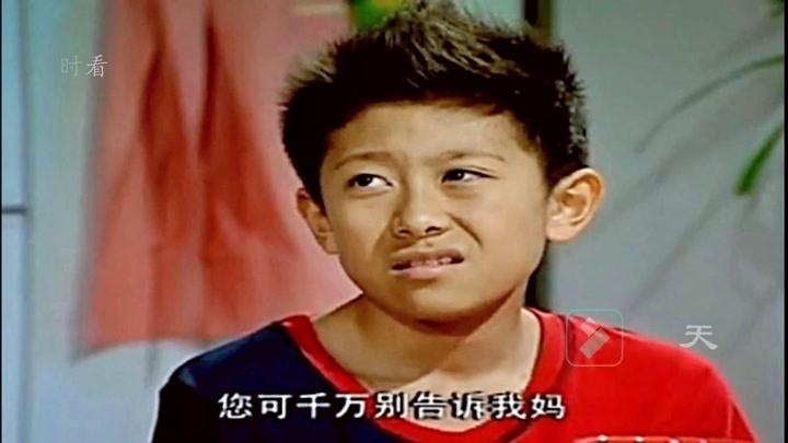 家有兒女:劉星作文比賽得第一名,宋丹丹獎勵MP3一臺