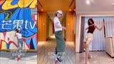乘風破浪的姐姐主題曲舞蹈大賽/萬茜、張雨綺、藍盈瑩來了