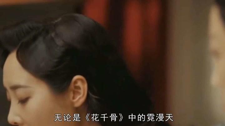 """出道9年,跟李易峰陳思誠傳緋聞,""""反派專業戶""""李純終于火了"""