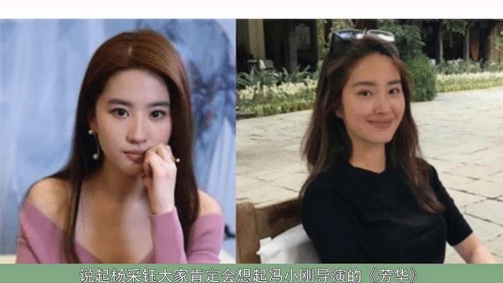 馮小剛曾說她是最純潔的女星,結果卻被現實打臉,與富商混跡一起