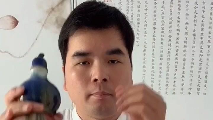 馮小剛黃渤姓名是[火土火]格局,怎么用來藝能取名?