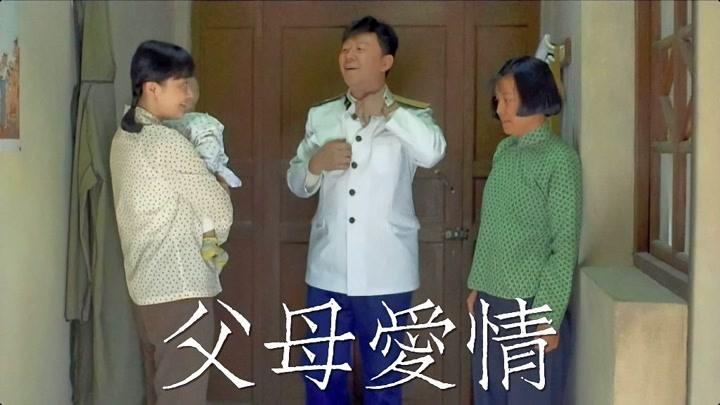 丈夫為減輕妻子帶孩子壓力,請來農村妹妹幫忙,結果卻左右為難