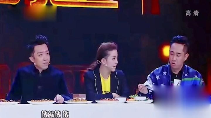 跨界喜劇王:笑星云集吃大餐,但劉樺講笑話真難受