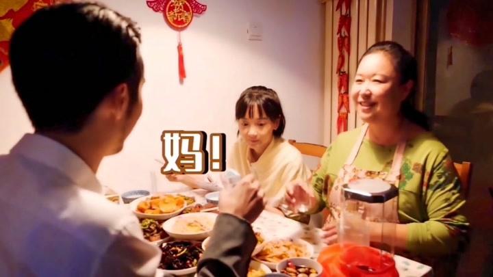 二十不惑:姜小果帶周尋見家長,周尋見到準丈母娘就喊媽,太甜了