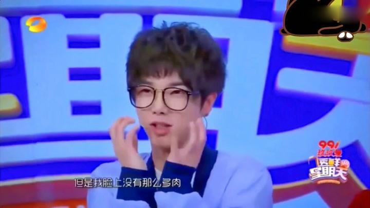 【華晨宇】沈夢辰、華晨宇、鄧紫棋、王嘉爾誰的金魚嘴最可愛??