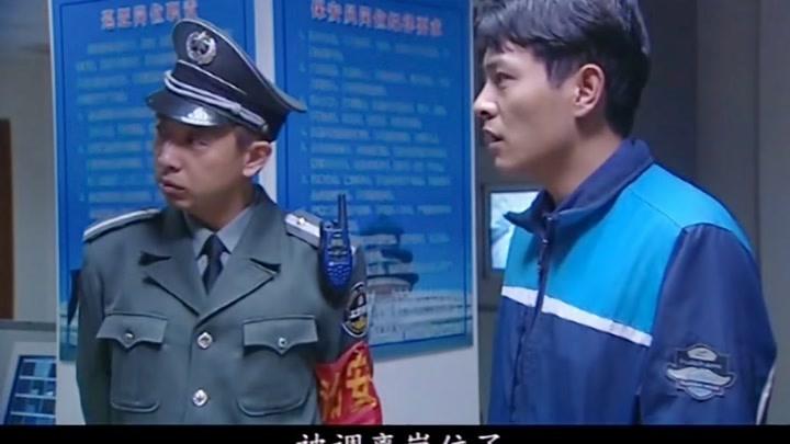 影視:二哥替保安巡邏,竟然還抓了個賊,審案夠專業的!