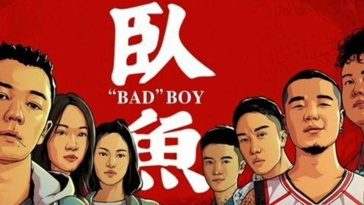 遇事要冷靜,學學這位小伙,撒謊都不帶臉紅#電影臥魚#王櫟鑫!
