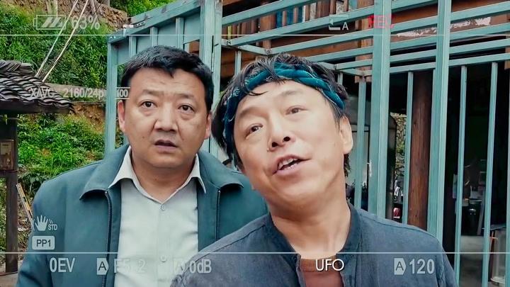 【TurboLeo預告】劉昊然 x 我和我的家鄉 《天上掉下個UFO》 預告(200811)