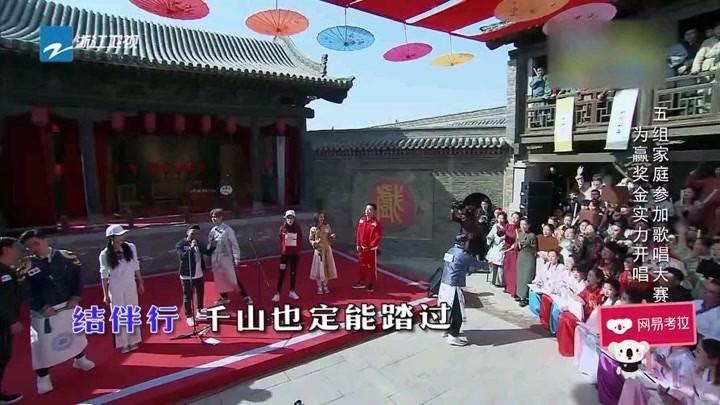 場面嗨爆,宋小寶,王祖藍一起唱《紅日》,就是有點滑稽