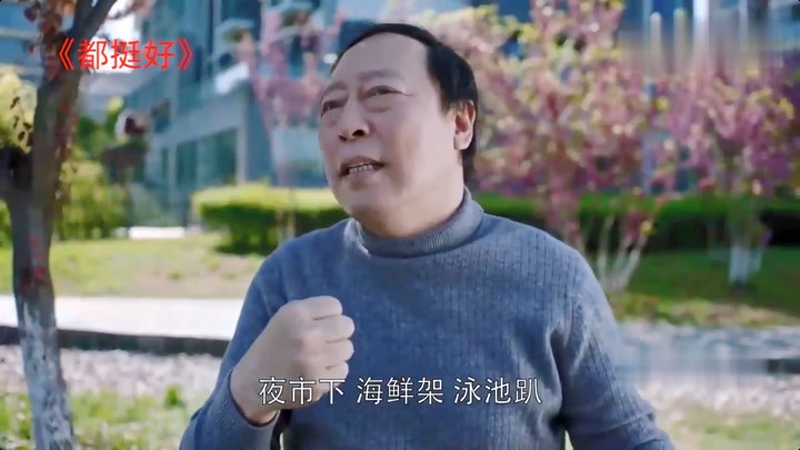 郭京飞四大爆笑场面,魔性跳广场舞