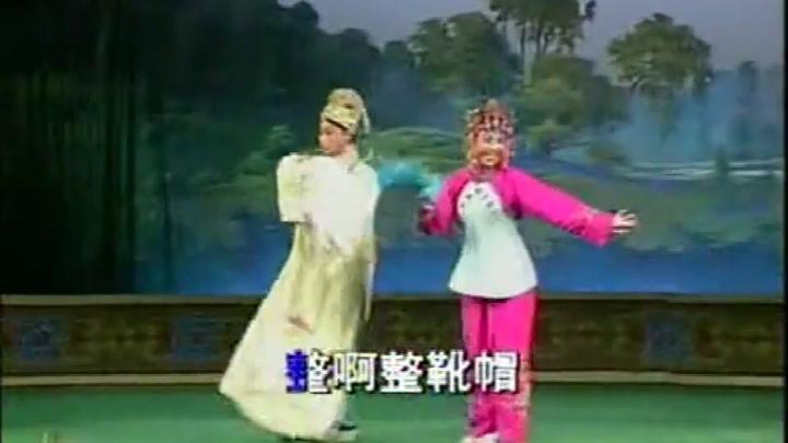 豫劇王派小生-王燕-相公為我把擔子挑