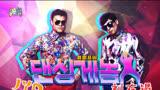 【音樂】【音樂現場】劉在石/JYP 宇宙少女/池石鎮 白智英/金鐘國『live』