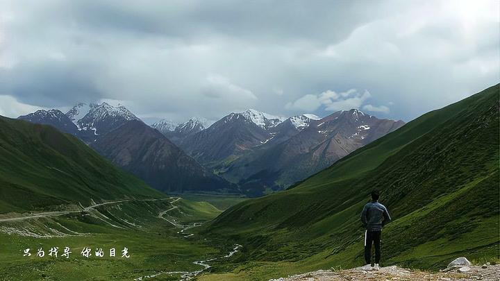黃征《牧云獨庫》官方版,帶你體驗一天穿四季的自駕之旅