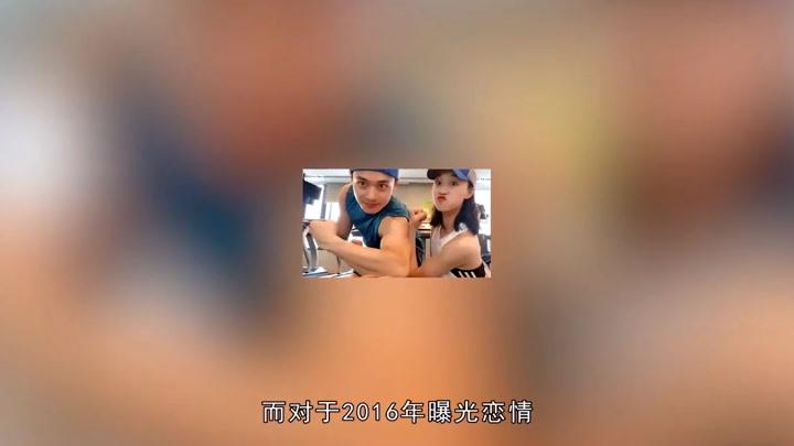 有新戀情和曹駿分手后,藍盈瑩520毫不避諱大方發愛心過節