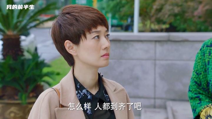 子君法庭上的这段话,让陈俊生泪目了,物质和陪伴哪个更重要!